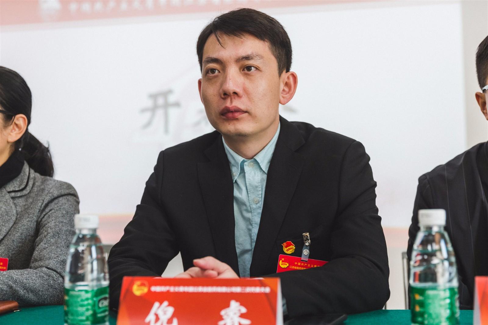 08集团团委副书记倪睿讲话.jpg